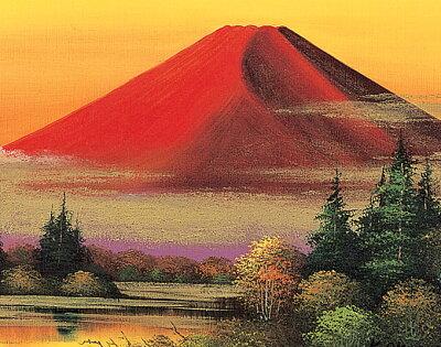 奥村 香代子 赤富士 F6 油彩