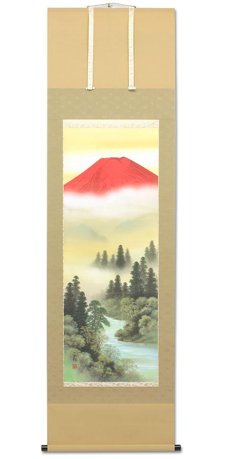 ★掛軸 掛け軸 赤富士山水 長柄宗則作【世界文化遺産】掛軸:雛人形 五月人形 鯉のぼりの久宝堂