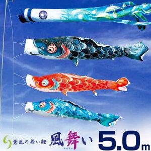 Streamer de carpa grande Tokunaga carp wind dance 5m carp streamer set de 6 piezas