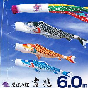 الكارب غاسل كبير Tokunaga الكارب Yoshicho 6m الكارب غاسل 6-قطعة مجموعة كيري مربع يحتوي على شعار الأسرة / يمكن دفق الاسم