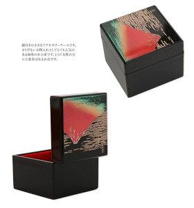 蒔絵小物山中漆器姫小箱鏡付赤富士日本のおみやげ【名入れ可能】【メール便不可】