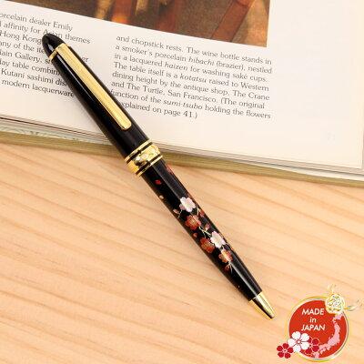 雅ボールペン