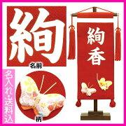 桃の節句 ひな祭り