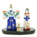 ミニ雛 立雛 瑞祥 白磁 雛人形 コンパクト 日本製