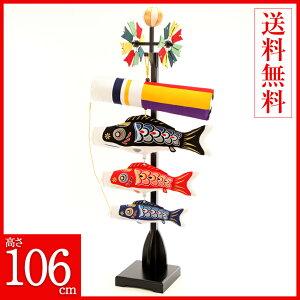 室内鯉のぼり 鯉雲 大 つるし飾り 高さ106cm-127cm