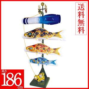 室内鯉のぼり 京錦 家紋・名入れ  高さ154cm-186cm