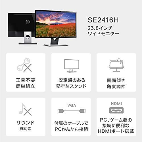 Dell『SE2416H』