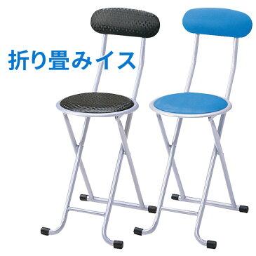 フォールディングチェアー 折りたたみチェアー 折り畳みチェアー 折りたたみ椅子 折り畳み椅子 パイプ椅子 折り畳みイス