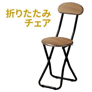 フォールディングチェアー 折り畳みチェアー 折りたたみいす 折りたたみ椅子 パイプ椅子 完成品
