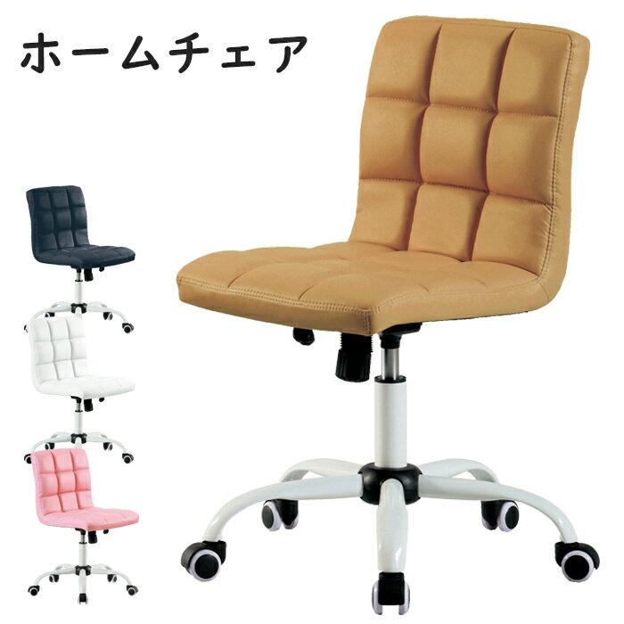 チェア ロッキング機能 高さ調節 キャスター付き 背もたれ 子供部屋 書斎 いす 椅子 オフィスチェア