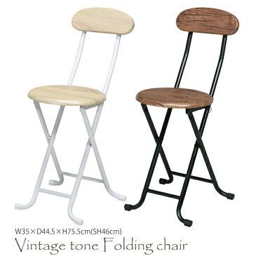 折りたたみ チェア デザイナー 天然木 木製 ダイニングチェア おしゃれ 椅子 ビンテージ