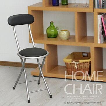 折りたたみ椅子 バーチェア 来客 ホームチェア 折りたたみ 椅子 カウンターチェア 背もたれ 新品アウトレット