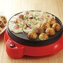 丸型電気たこ焼き器(18穴) タコパ ホットプレート プレート キッチン キッチン家電 パーティー タコ焼き器 たこ焼き RCP