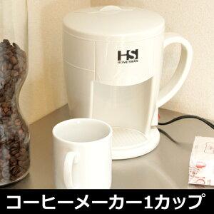 ドリップコーヒー プレゼント 贈り物 ギフト 休憩 本格コーヒー 150ml 自宅 一人暮らし 新生活 ...