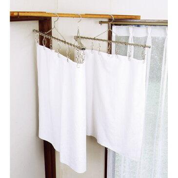 ハンガー 滑らない ステンレス 大物 シーツ カバー 洗濯用品 ピンチハンガー 室内干し