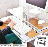 机 PCデスク ガラス天板パソコンデスク ガラス製 インテリア スライド キーボードスライダー キーボード収納 デザイン ブラック シルバー シンプル ガラス おしゃれ お部屋 80cm幅 奥行50cm クール 新品アウトレット RCP