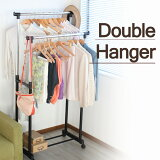 処分セール パイプハンガー 2段 スリム ダブルハンガー ハンガー 大容量 省スペース