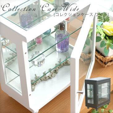 コレクションケース ワイド ガラス ミラー フィギュア ケース ディスプレイ ガラスケース 大容量