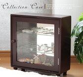 コレクションケース コレクション フィギュア ディスプレイ ガラスケース ガラス 収納 コレクションラック ショーケース ミラー 飾る 新品アウトレット RCP
