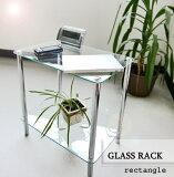 ガラス サイドテーブル おしゃれ ガラスラック 長方形 2段 強化ガラス ラック
