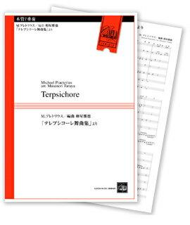本・雑誌・コミック, 楽譜  7 :