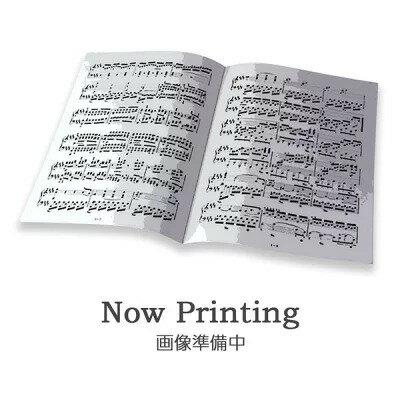 本・雑誌・コミック, 楽譜 Lamento et Rondo pour saxophone alto en mi bemol et piano