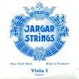 ヴィオラ弦 JARGAR(ヤーガー)A ※メール便対応