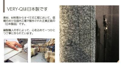VERY-Q/VQP960ShortBoothSet安心の日本製品