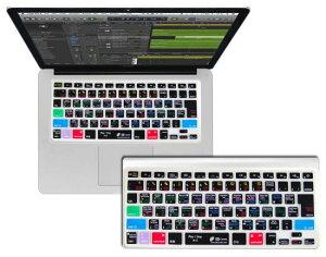 Apple Logic Pro Xのショートカットがキートップに施されたキーボードカバー。MacBook / MacBoo...