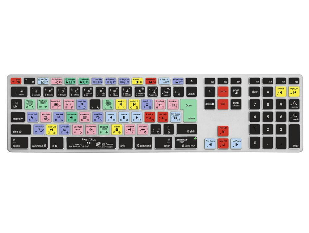 DAW・DTM・レコーダー, その他 KB Covers Clearskinfor Final Cut ProApple Ultra-Thin Aluminium KeyboardJIS