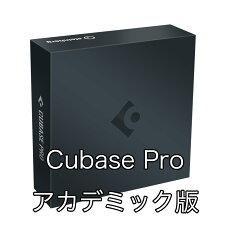 Steinberg/CUBASEPRO/E【12月9日発売予定/ご予約受付中】