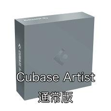 Steinberg/CUBASEART/R【12月9日発売予定/ご予約受付中】