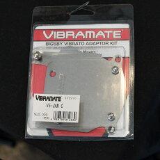 VIBRAMATE/V5-JAMMountingKitC【ビブラメイト】【ビグスビー】【在庫あり】