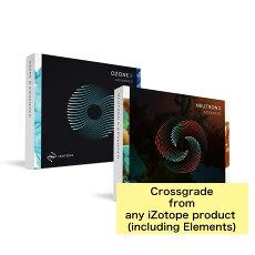 iZotope/MixandMasterBundle(Advanced):CrossgradefromanyiZotopeproduct【期間限定特価キャンペーン】【オンライン納品】