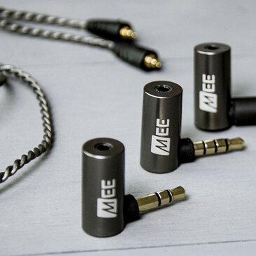 MEE Audio/Universal MMCX Balanced Audio Cable with adapter set【イヤホン】【ケーブル】【在庫あり】