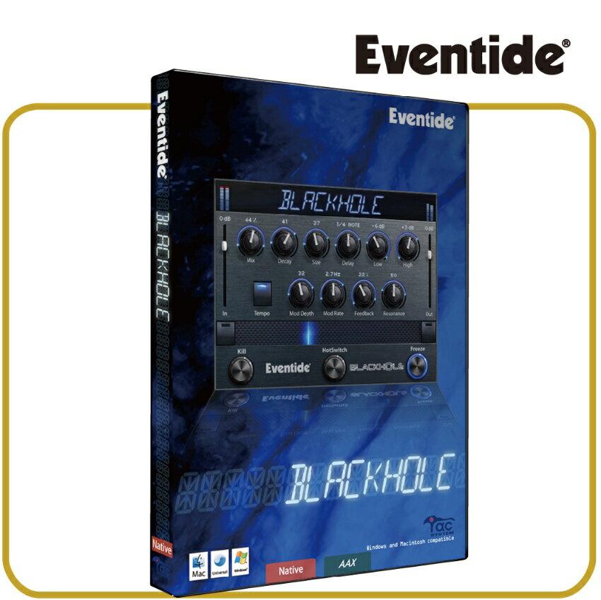 PCソフト, 音楽制作 EventideBlackhole