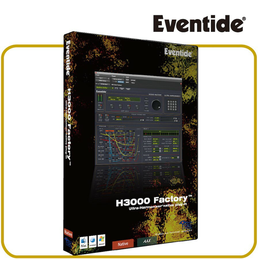 PCソフト, 音楽制作 EventideH3000 Factory