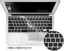 KB Covers Clearskin for MacBook Air 11inch キーボードカバー マックブック エアー 11インチ用