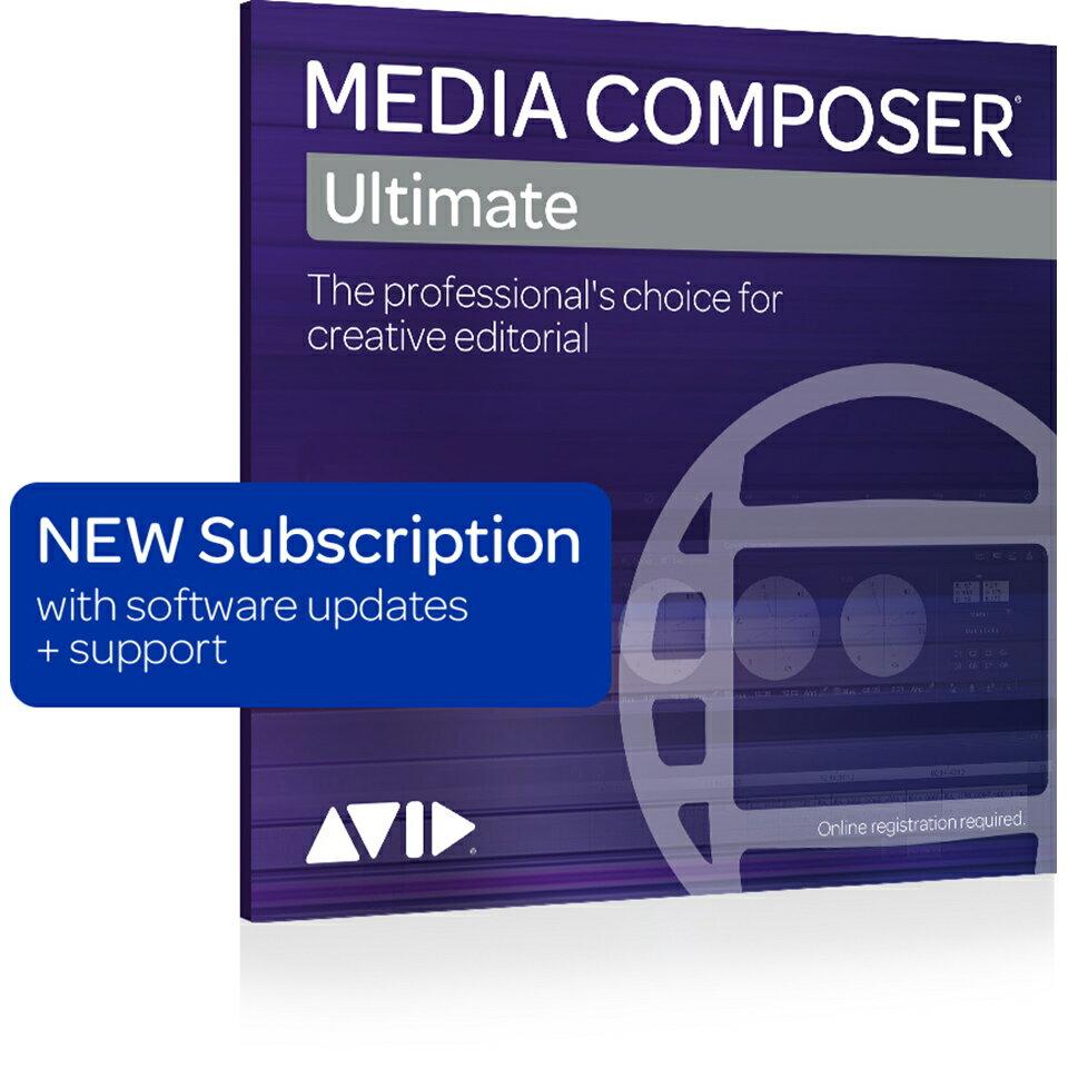 Avid/Media Composer | Ultimate Floating 1-Year Subscription NEW (50 Seat)【新規 サブスクリプション】【フローティングライセンス】【オンライン納品】