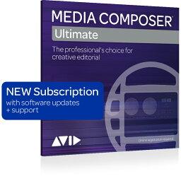Avid/Media Composer   Ultimate 1-Year Subscription NEW【新規 サブスクリプション 1年】【オンライン納品】