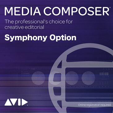 Avid v/Media Composer Perpetual | Symphony Option Floating License: 20 Pack【永続ライセンス】【フローティング】【パッケージ版】