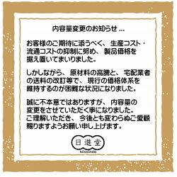 【送料無料】ライ麦レーズン訳あり/切り落とし/今なら♪なんと♪おまけ付き!!!