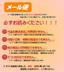 【1000円ポッキリ】かりんとう5種お試しメール便