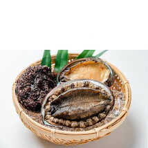 台湾産ボイル済みふっくら美味しいアワビ