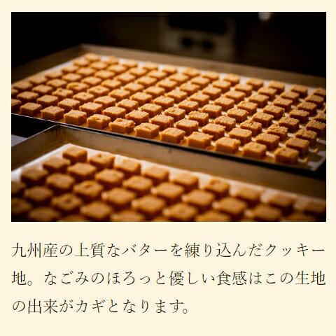 創作和風バタークッキー菓心なごみ(選べる3種類)内閣総理大臣賞受賞の素材だけではなく、口に入れるとホロっと解ける口どけ感。優しい美味しさの和クッキー
