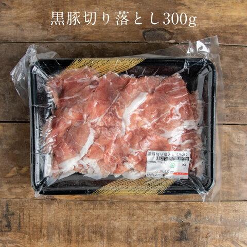 黒豚とんぷきんの精肉と肉巻きおにぎり