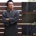 作務衣(さむえ)■新感覚 カジュアル作務衣 綿100%刺し子織(男性用 作務衣 M?3L)[父の日ギフト]
