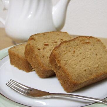 北信州手造りお菓子の「おヽさわ」選べる大人のブランデーケーキ2本セット【楽ギフ_包装】【P20Aug16】