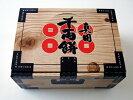 真田千両餅12枚入り箱付き