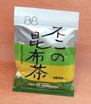 昆布茶140g袋入り【RCP】